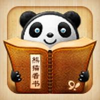 wp7版 91熊猫看书1.3.0