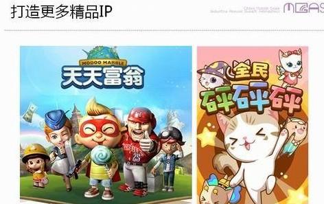 腾讯全民系列游戏《全民砰砰砰》画面曝光