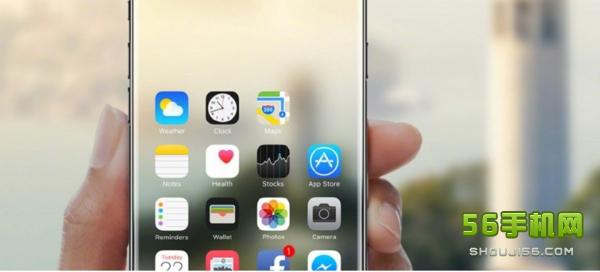 【iphone8外观确定】iphone8水滴形设计外观超亮眼