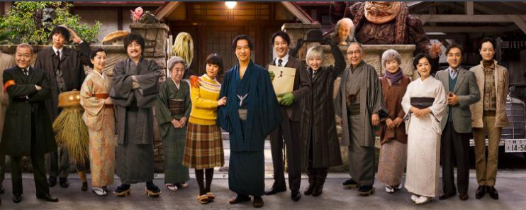 镰仓物语电影日语中字免费在线观看 完整版高清中字百度云网盘下载