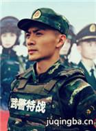 利刃出击演员刘思博剧照