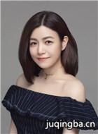 邓丽君之我只在乎你演员陈妍希剧照