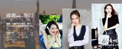 北京女子图鉴剧照