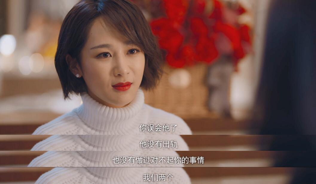 北京女子图鉴大结局免费在线观看