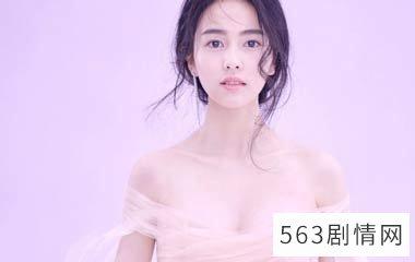 白鹿饰演谢襄