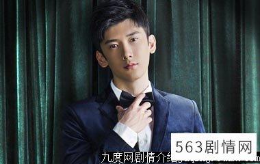许天泽演员刘芮麟