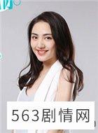 来自海洋的你演员陈美林剧照
