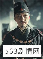 电视剧扶摇演员刘奕君剧照