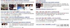 """抖音官方回应""""马桶门""""事件:视频未上架,系有组织恶意造谣!"""