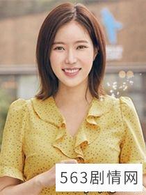 韩剧我的ID是江南美人演员表