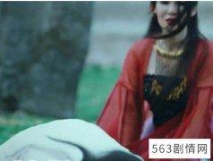 香蜜沉沉烬如霜谁是彦佑的干娘 红衣女子的真实身份是什么?