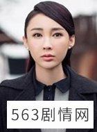 老九门演员黄梓熙剧照