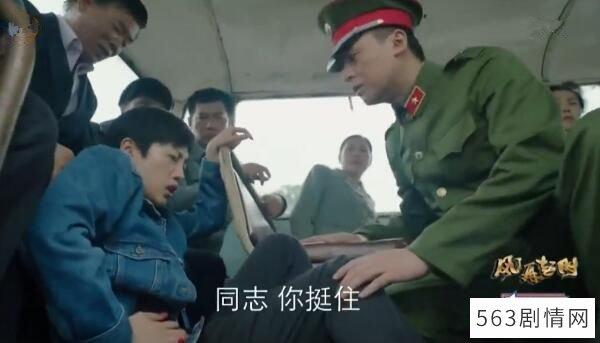 风再起时第1集剧照:晓燕与康宁见义勇为