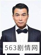 推手演员李天柱剧照