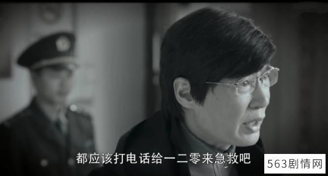 许志逸解释案发后他打电话救妻子